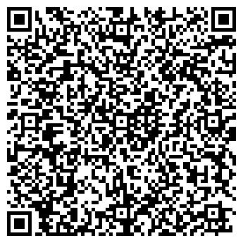 QR-код с контактной информацией организации РОССИЯНКА-2, МУП