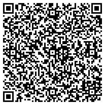 QR-код с контактной информацией организации ФОКУС ПБОН, ООО