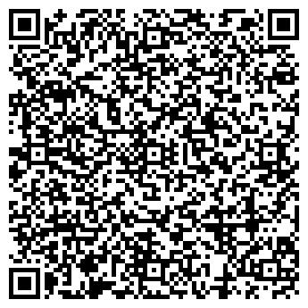 QR-код с контактной информацией организации ВОЛГОГРАДСПЕЦУСЛУГИ