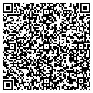 QR-код с контактной информацией организации КЕРБЕР