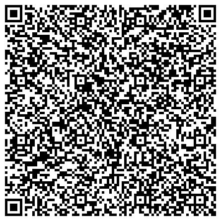 QR-код с контактной информацией организации ПАМЯТЬ КРУГЛОСУТОЧНАЯ СПЕЦИАЛИЗИРОВАННАЯ СЛУЖБА ПО ВОПРОСАМ ПОХОРОННОГО ДЕЛА В Г. ВОЛГОГРАДЕ ГОРОДСКАЯ