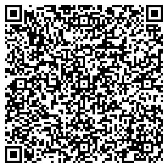 QR-код с контактной информацией организации АДВОКАТСКОЕ БЮРО ИРБИС