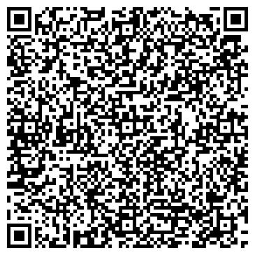 QR-код с контактной информацией организации АДВОКАТСКОЕ БЮРО ДОВЕРИЯ