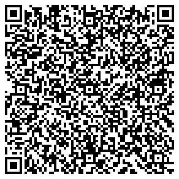 QR-код с контактной информацией организации ВОЛГОГРАДСКАЯ ОБЛАСТНАЯ КОЛЛЕГИЯ АДВОКАТОВ