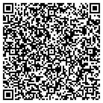 QR-код с контактной информацией организации АДВОКАТСКАЯ КОНТОРА № 20