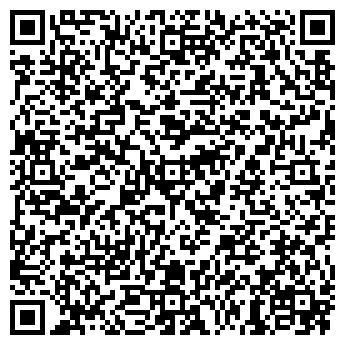 QR-код с контактной информацией организации АДВОКАТСКАЯ КОНТОРА ЗОЛОТОВЕРХОВА С. В.