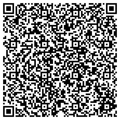 QR-код с контактной информацией организации УПРАВЛЕНИЕ МИНИСТЕРСТВА ЮСТИЦИИ РФ ПО ВОЛГОГРАДСКОЙ ОБЛАСТИ