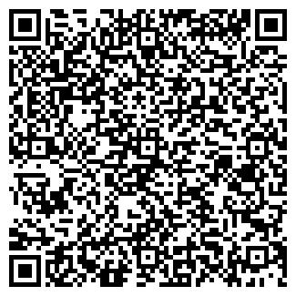 QR-код с контактной информацией организации ЮРТЭК