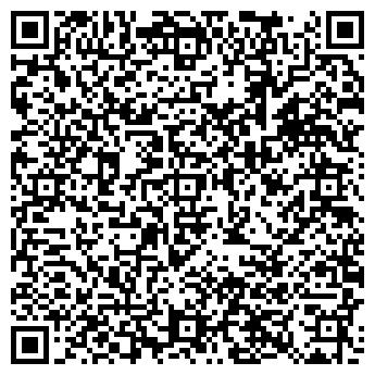 QR-код с контактной информацией организации УЧРЕЖДЕНИЕ ЮСТИЦИИ