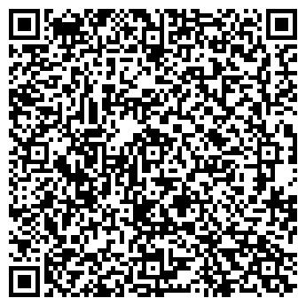 QR-код с контактной информацией организации БАРБАРИЧ О.В. НОТАРИУС