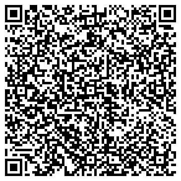 QR-код с контактной информацией организации БЕРЕЗУЦКАЯ О. А. НОТАРИУС