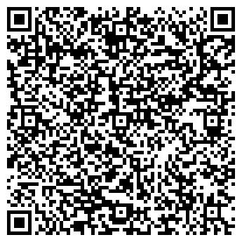 QR-код с контактной информацией организации ВАГАНОВА С. А. НОТАРИУС