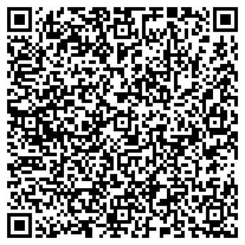 QR-код с контактной информацией организации ГРУЗДЕВА В. И. НОТАРИУС