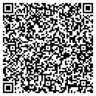 QR-код с контактной информацией организации КРАВЧЕНКО Г.Б. НОТАРИУС