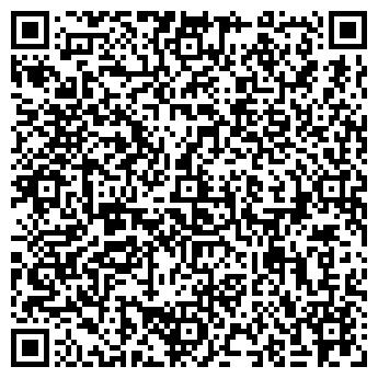 QR-код с контактной информацией организации МАНУЙЛОВА О. Н. НОТАРИУС