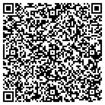 QR-код с контактной информацией организации НОТАРИУС РАБОЧАЯ Т. А.