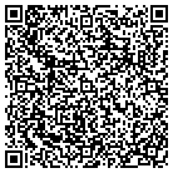 QR-код с контактной информацией организации ПУЧКИНА Н. И. НОТАРИУС