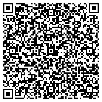 QR-код с контактной информацией организации ТЮРЯЕВА В.И. НОТАРИУС