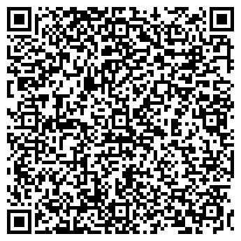 QR-код с контактной информацией организации АЛЬФА-АУДИТ, ООО
