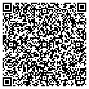 QR-код с контактной информацией организации АУДИТ-ПОДДЕРЖКА, ОАО