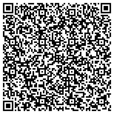 QR-код с контактной информацией организации ИНТЕРКОМ-КОНСАЛТИНГ ЗАО ВОЛГОГРАДСКИЙ ФИЛИАЛ