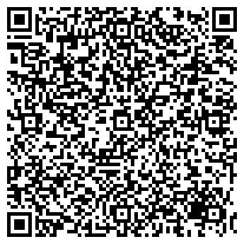 QR-код с контактной информацией организации ФИРМА-АУДИТ, ООО