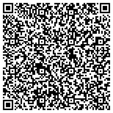 """QR-код с контактной информацией организации ООО Аудиторская компания """"ЭкспертФинАудит"""""""