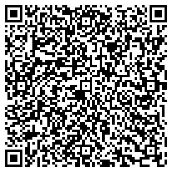 """QR-код с контактной информацией организации ООО """"ГРОССБУХ"""""""