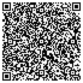 QR-код с контактной информацией организации СПЕКТР-СТ, ООО