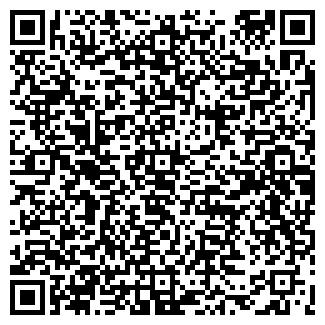 QR-код с контактной информацией организации АН-362
