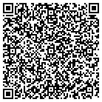 QR-код с контактной информацией организации ЭЛИТЕК, ООО