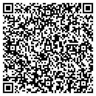 QR-код с контактной информацией организации ЮНИ-СОФТ, ЗАО
