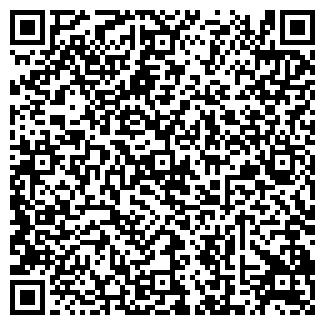 QR-код с контактной информацией организации URIDICA