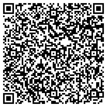 QR-код с контактной информацией организации VEGAS-LOX LOW FIRM