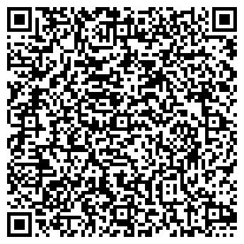 QR-код с контактной информацией организации БИЗНЕС ПРОФИ, ООО
