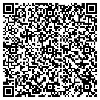 QR-код с контактной информацией организации ENTERYES
