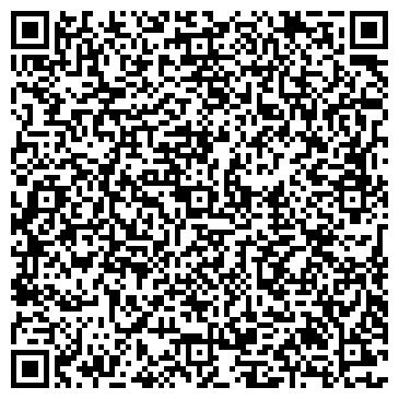 QR-код с контактной информацией организации ТРИ ЭН, РЕКЛАМНАЯ АССОЦИАЦИЯ