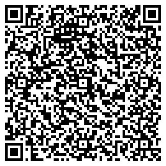 QR-код с контактной информацией организации ООО PLASMAVISION