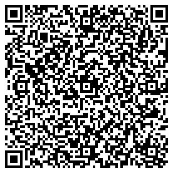 QR-код с контактной информацией организации ТРИТОН ДИЗАЙН-СТУДИЯ