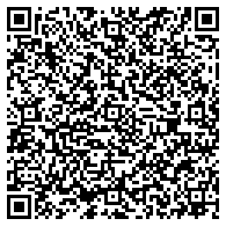 QR-код с контактной информацией организации HARASHO РА