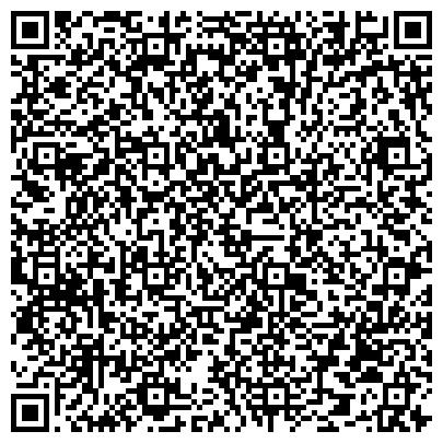 """QR-код с контактной информацией организации """"Жилищник района Бирюлево Восточное"""" Отдел по работе с населением"""