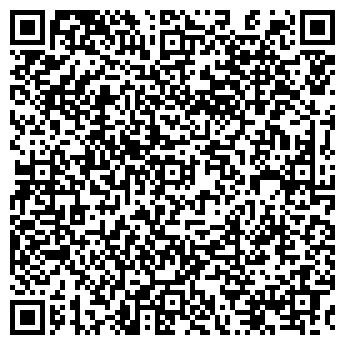 QR-код с контактной информацией организации АМАЛКЕР ГРУПП, ООО