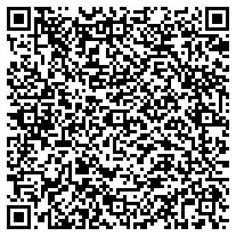 QR-код с контактной информацией организации АРКА, ЗАО