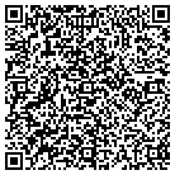QR-код с контактной информацией организации БИЗНЕС ВОЛГОГРАД