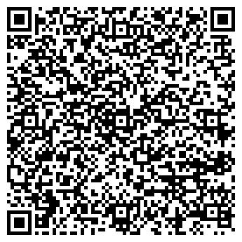 QR-код с контактной информацией организации БОМБА ДИЗАЙН-СТУДИЯ