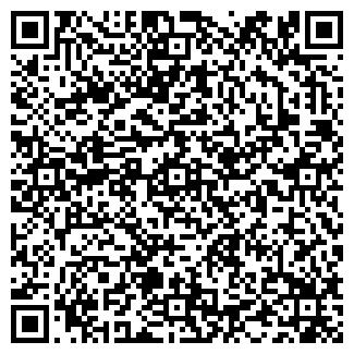 QR-код с контактной информацией организации ВИКТОР-ДИЗАЙН