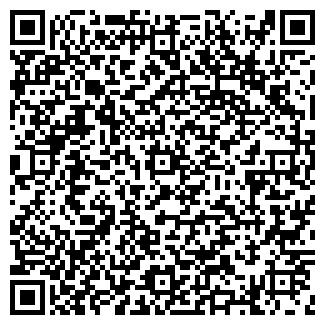 QR-код с контактной информацией организации ВОЛГАРИТ, ООО