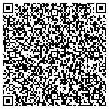 QR-код с контактной информацией организации ВОЛГА-ЭКСПРЕСС ПЛЮС, ООО