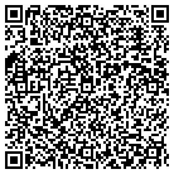 QR-код с контактной информацией организации ЕВРОПА ПЛЮС, ЗАО