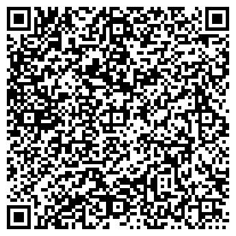 QR-код с контактной информацией организации РЕГИОН-Z ВВЦ, ООО